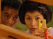 Bubble Fiction: Boom or Bust (Baburu e go!! Taimu mashin wa doramu-shiki) thumb image