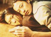 Heart, Beating In The Dark (Yamiutsu Shinzo) thumb image