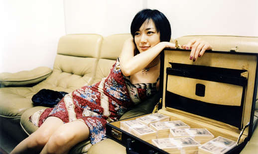A Stranger of Mine / Unmei janai hito / 2005 / Japonya / Online Film İzle