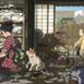 Miss Hokusai thumb image 1