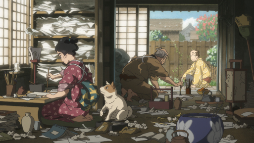 Miss Hokusai feature image 1