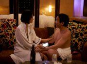 Kabukicho Love Hotel thumb image