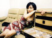 A Stranger of Mine (Unmei Janai Hito) thumb image