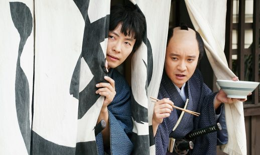 Samurai Shifters