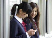 Your Friends (きみの友だち / Kimi no tomodachi) thumb image